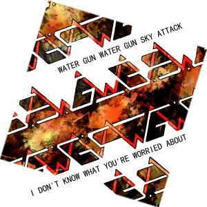 WGWGSA - I Don't Know Art