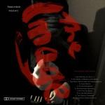 Snailhead The Image album cover